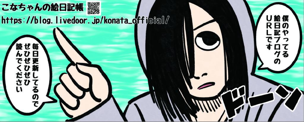 konachan-100